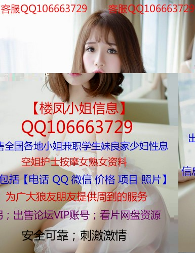 """【北京-朝阳】36 D """"乳神""""{巧儿},香喷喷的奶子粉嫩嫩~~~~~!!! imgid: 22344"""