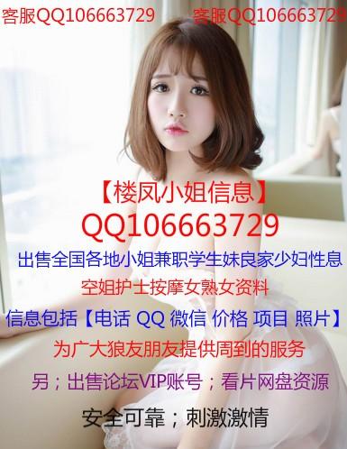 【河北-石家庄】甜美小清新李妍, 165C大长腿,皮肤白嫩,她这个丝腿很有感觉 imgid: 22358