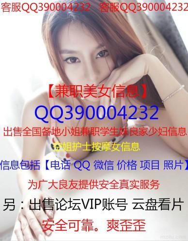 【北京-朝阳】~~琳儿--上门,胸B+ 屁股翘 适合后入啪 imgid: 22396