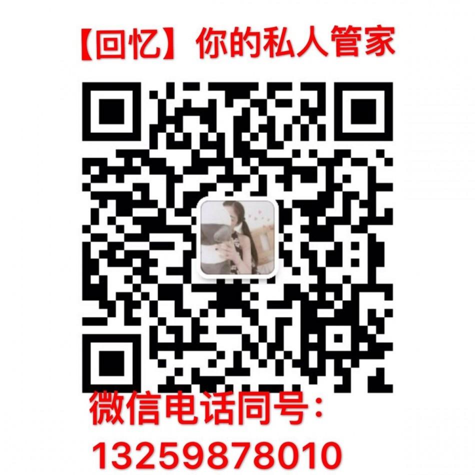 【陕西-西安】东门高端T台水墨会所盛大开业 极品回馈 imgid: 23050